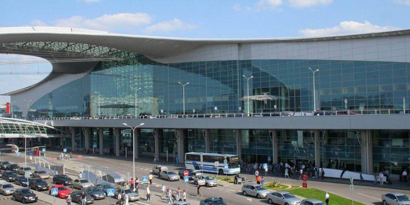 Moscú Sheremetyevo